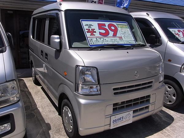 売約済【202】H.18(2006)年 スズキ エブリイ ジョインターボ シルバー 走行69,857km</a></h2>