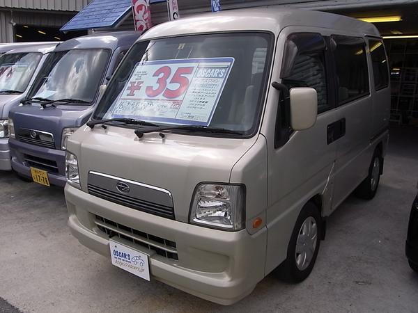 売却済【236】H.16(2004)年 サンバーディアスワゴン ゴールド 走行79,787km 大阪 中古車 箱ワゴン