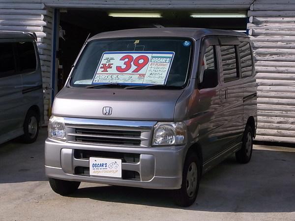売却済【255】H.15(2003)年 ホンダ バモス M グレー 走行59,188km