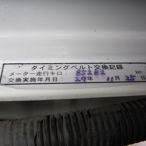 売約済【314】H.15(2003)年 ダイハツ ハイゼットカーゴ スペシャルクリーン Tベル. W/P交換済 ホワイト 走行99,428kmのサムネイル