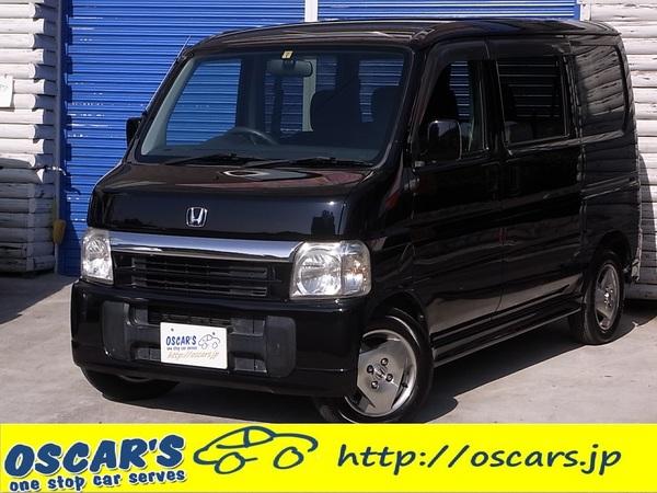 売却済【241】H.14(2002)年 ホンダ バモス L Sパッケージ ブラック 走行89,473km