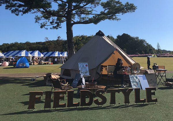 FIELDSTYLE Picnic 2019 5月25・26日